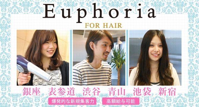 ������� Euphoria�y���[�t�H���A�z��e�t ���l ��e�� �w�A�T���� ��e�@ �r�� �ڔ� ���� ���ڃG���A �]�E