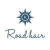 -池袋 美容師 求人 美容室 理容師 ヘアサロンの求人情報- RoadHair池袋東口店